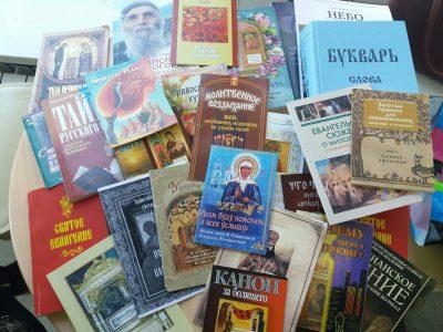 Молодежная акция ко Дню православной книги