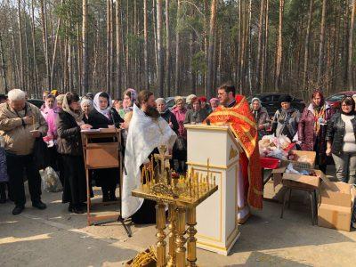 Празднование Радоницы в городе Заречном