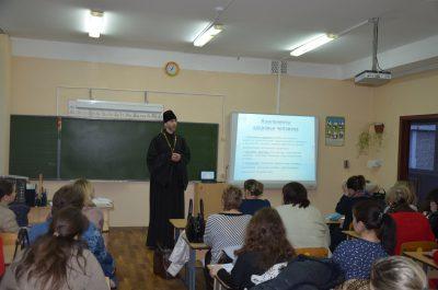 В рамках реализации проекта «Семейный духовно-просветительский центр» в селе Чемодановка состоялся круглый стол на тему «Здоровье духовное и физическое как основа развития ребенка»