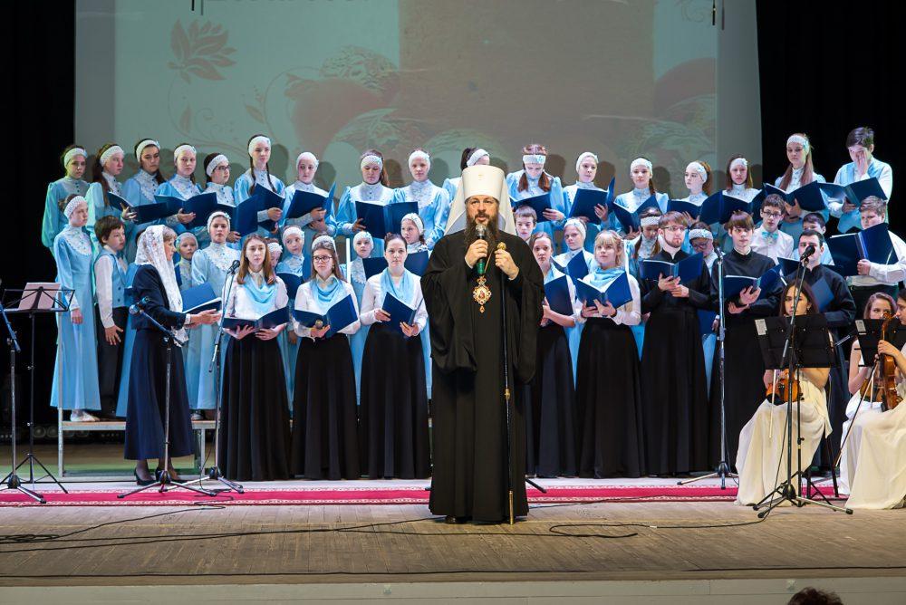 В Пензе состоялся праздничный концерт «За нами Небесная Рать», посвященный подвигу святых Царственных страстотерпцев