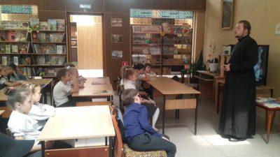 В центральной детской городской библиотеке города Заречный состоялась встреча «Духовный отец России»