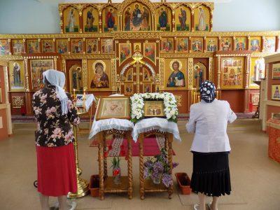 Празднование Вознесения Господня в селе Трофимовка