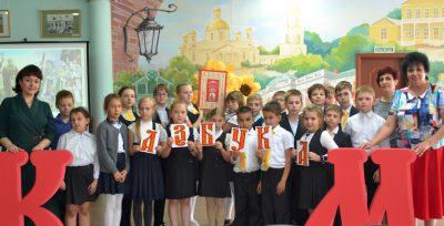 В пензенской городской библиотеке №2 состоялся марафон, посвящённый Дню славянской письменности и культуры