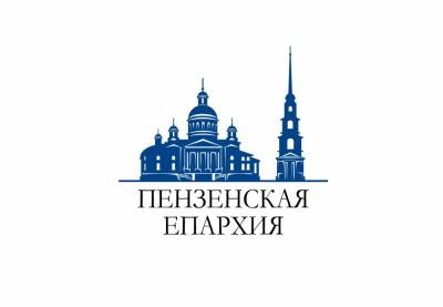 Пензенская епархия выражает соболезнования протодиакону Николаю Боговику в связи с кончиной супруги