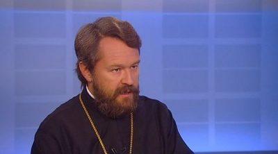 Митрополит Волоколамский Иларион: Патриарх Варфоломей войдет в историю как человек, который расколол Православную Церковь