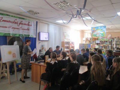 В Городищенском благочинии состоялось мероприятие для старшеклассников «Всё начинается с любви»
