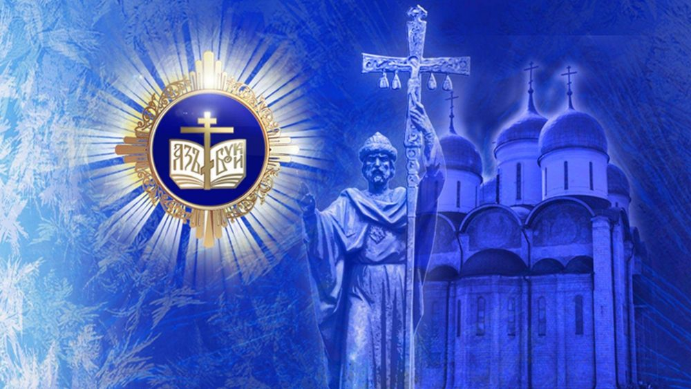 В Пензе пройдут VI Рождественские чтения «Молодежь: свобода и ответственность»