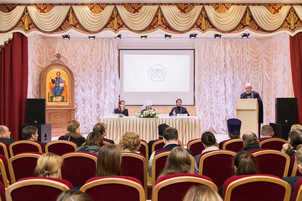В Пензенской духовной семинарии состоялось открытие II Международной конференции «Христианская педагогика в современном мире»