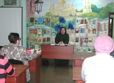 В городской библиотеке № 2 прошел православный лекторий «Мудрость небесная и земная»
