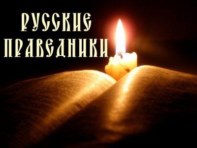 В эфире телеканала «Спас» вышла программа об Иоанне Оленевском