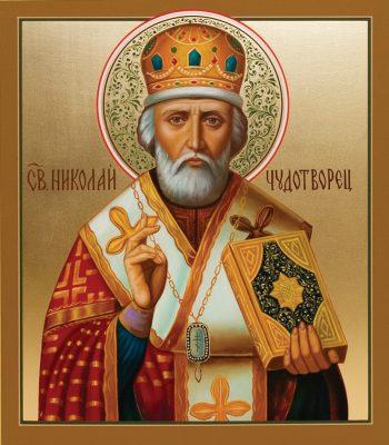 В Пензу прибывают мощи святителя Николая Чудотворца