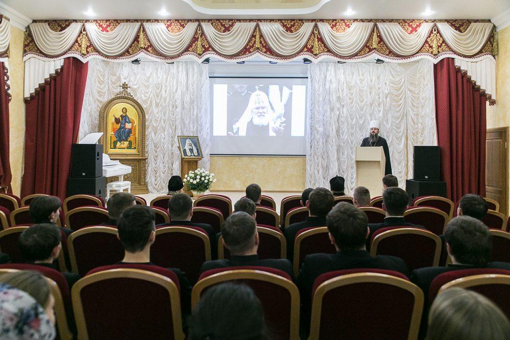 В Пензенской духовной семинарии прошел вечер памяти Алексия II