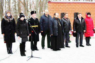 Священник Александр Рысин принял участие в памятной церемонии в честь Дня неизвестного солдата