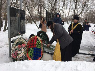 Священник принял участие в мероприятии, посвященном выводу советских войск из Афганистана