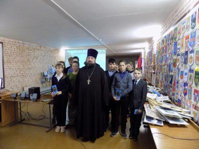 Священнослужитель встретился с учащимися средней общеобразовательной школы в селе Степановка