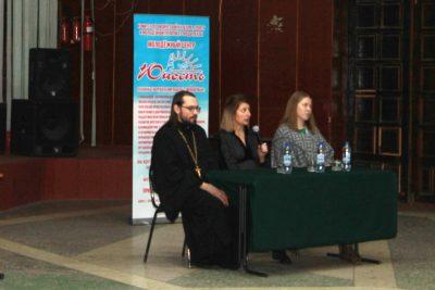 Священнослужитель принял участие в мероприятии, посвященном «псевдорелигиозным» организациям