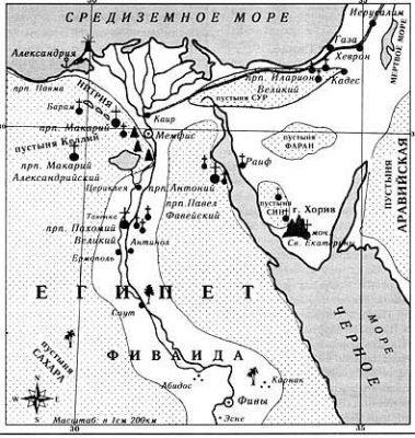 Новый выпуск радиопрограммы «Мир Православия» продолжает беседу о монашестве египетской пустыни