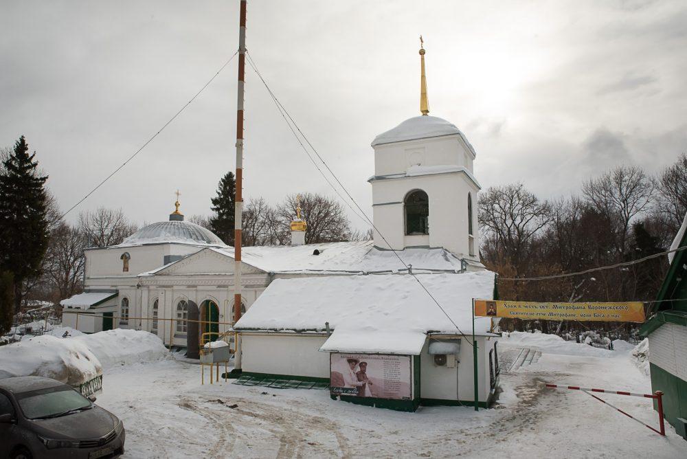 В день престольного праздника митрополит Серафим совершил Литургию в Митрофановском храме