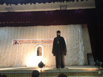 VIII Открытые Кирилло-Мефодиевские чтения прошли в городе Каменка