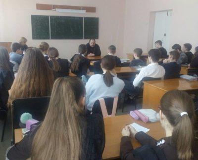 В Городищенском благочинии состоялась встреча священника со старшеклассниками