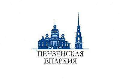 Свой юбилей отмечает иерей Владислав Реваев