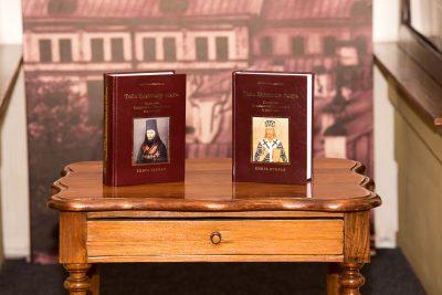 В музее Ключевского прошла презентация двухтомника о святителе Иннокентии Пензенском