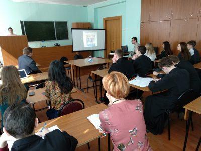 Сотрудники и учащиеся Пензенской духовной семинарии приняли участие в конференции «Лебедевские чтения»
