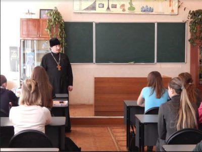 Состоялась встреча священника со студентами нижнеломовского филиала Пензенского государственного университета