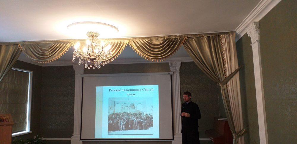 Продолжается цикл лекций, посвященных Палестинскому Обществу
