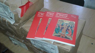 Храм Петра и Февронии Муромских присоединится к благотворительной акции «Пасхальная весть»