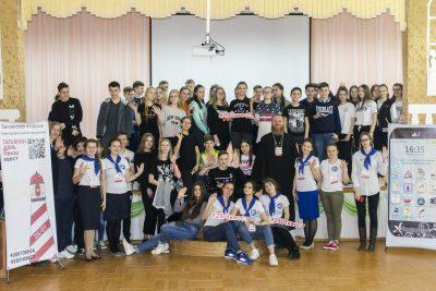В школе №35 прошел православный квест «Великие имена Отечества»