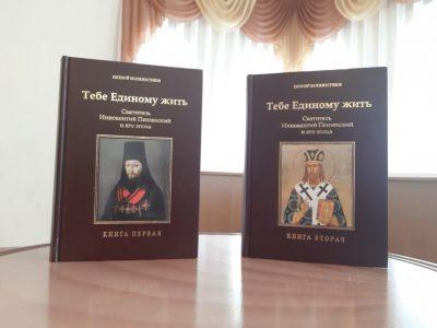 Гостем нового выпуска программы «Вопросы веры» стал автор первой подробной биографии святителя Иннокентия Пензенского