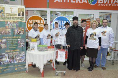 В Пензе состоялась благотворительная акция «Пасха — время добрых дел»