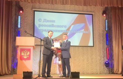 Священнослужитель принял участие в мероприятии, посвященном Дню российского предпринимательства