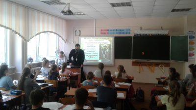 Пензенским школьникам рассказали о подвиге святых равноапостольных Кирилла и Мефодия