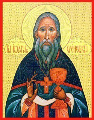31 мая — день обретения мощей и прославления священноисповедника Иоанна Оленевского