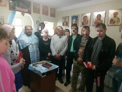 В наркологическом диспансере села Русский Ишим состоялась миссионерская акция