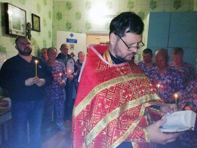 Иерей Сергий Беляков посетил Дом ночного пребывания