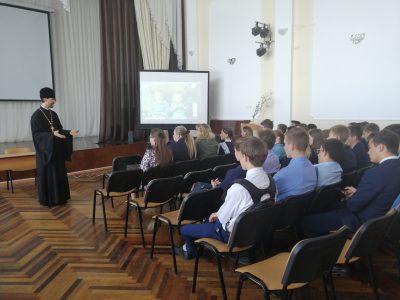 В Бессоновском благочинии прошла конференция памяти святых равноапостольных Кирилла и Мефодия