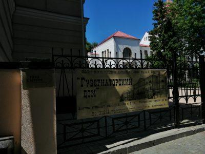 В Пензе идет подготовка к фотовыставке по случаю 220-летия Пензенской епархии и 125-летия Пензенского отдела ИППО