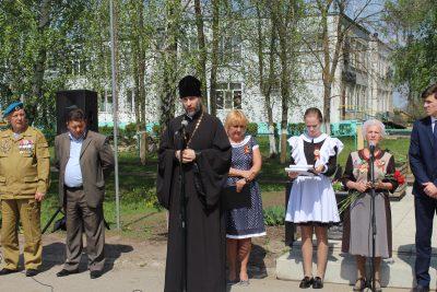 Священник принял участие в митинге по случаю открытия мемориальной плиты погибшим при исполнении служебных обязанностей