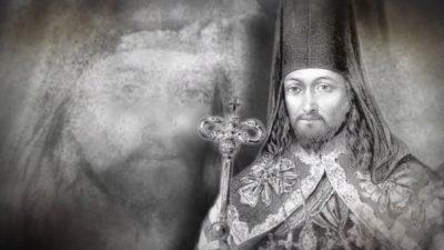 """Радиопрограмма """"Мир Православия"""". Детство и юность святителя Иннокентия Пензенского"""