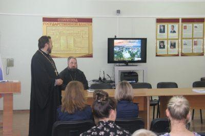 В СИЗО-1 состоялся духовно-просветительский семинар