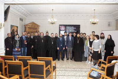 В Москве завершился семинар для руководителей и сотрудников информационных подразделений епархий