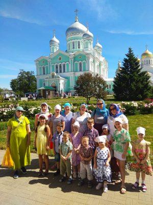 Воспитанники и коллектив Детского православного приюта «Серафим» совершили паломничество в Дивеево