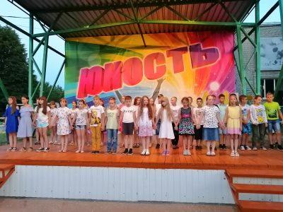 Продолжается православная смена «Ковчег» в детском лагере «Юность»