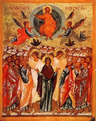 6 июня — Вознесение Господне