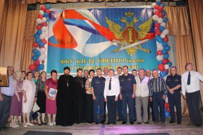 Священнослужители приняли участие в торжествах по случаю 25-летия колонии-поселения