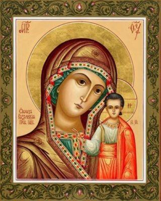 Бессоновским школьникам рассказали о Казанской иконе Божией Матери