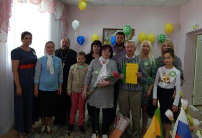 В День семьи, любви и верности в Городищенской районной библиотеке поздравили многодетные семьи